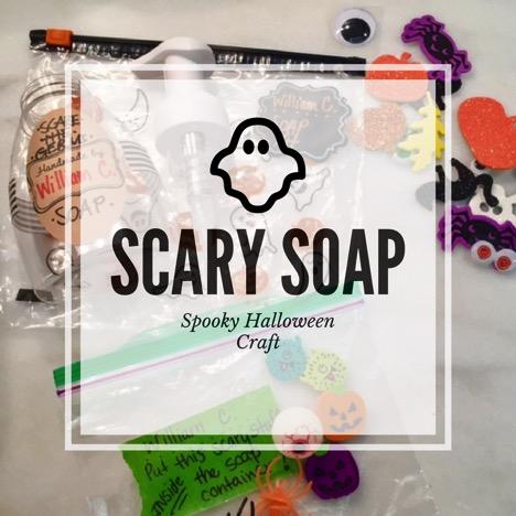 Scary Soap Halloween Craft Recipe 1